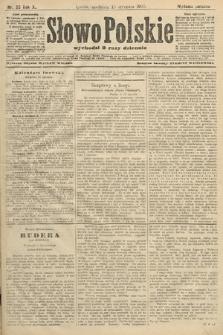 Słowo Polskie (wydanie poranne). 1905, nr25