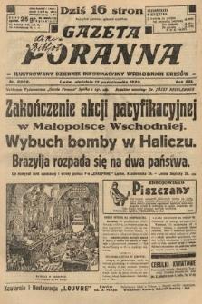 Gazeta Poranna : ilustrowany dziennik informacyjny wschodnich kresów. 1930, nr9366