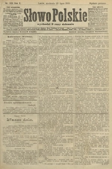Słowo Polskie (wydanie poranne). 1905, nr339
