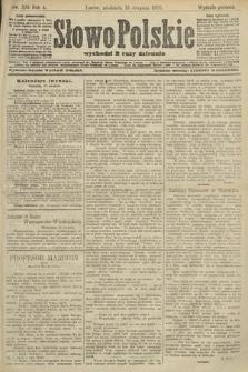 Słowo Polskie (wydanie poranne). 1905, nr375