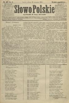 Słowo Polskie (wydanie popołudniowe). 1905, nr397