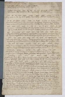 """""""Hebraica Sanctissimae Trinitatis professio et demonstratio ex S. Scriptura per Judeum baptisatum relicta"""""""