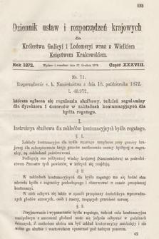 Dziennik Ustaw i Rozporządzeń Krajowych dla Królestwa Galicyi i Lodomeryi wraz z Wielkiem Księstwem Krakowskiem. 1872, cz.38