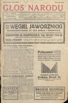 Głos Narodu. 1933, nr1