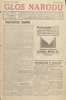 Głos Narodu. 1933, nr5