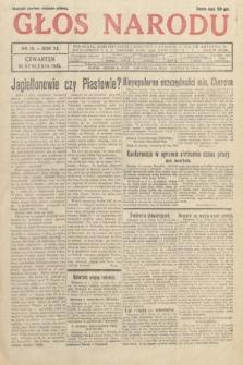 Głos Narodu. 1933, nr18