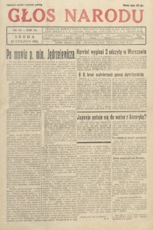 Głos Narodu. 1933, nr24