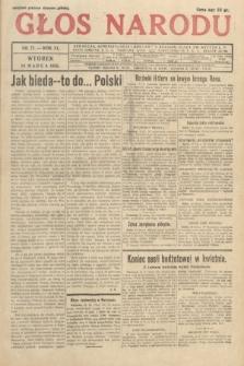 Głos Narodu. 1933, nr71