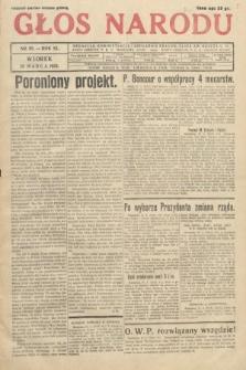 Głos Narodu. 1933, nr85