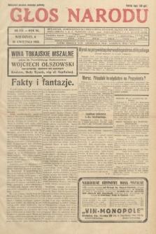 Głos Narodu. 1933, nr115