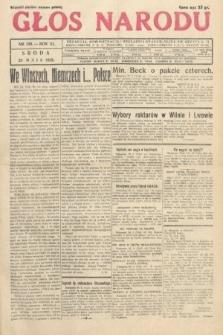 Głos Narodu. 1933, nr139