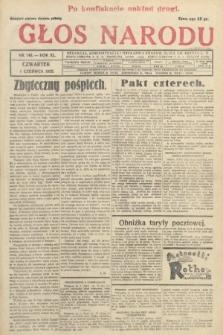 Głos Narodu. 1933, nr146
