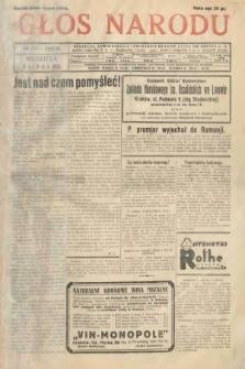 Głos Narodu. 1933, nr174
