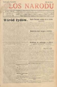 Głos Narodu. 1933, nr205