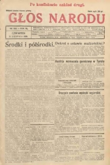 Głos Narodu. 1933, nr233
