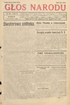 Głos Narodu. 1933, nr238