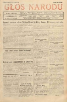 Głos Narodu. 1933, nr251