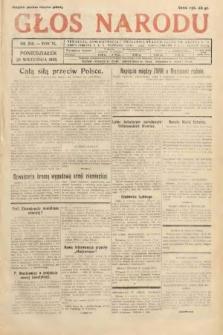 Głos Narodu. 1933, nr258