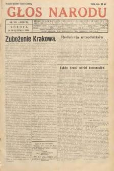 Głos Narodu. 1933, nr263