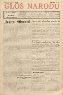 Głos Narodu. 1933, nr266