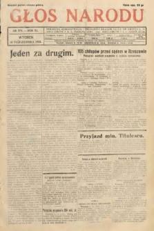 Głos Narodu. 1933, nr273