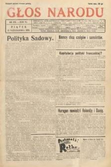 Głos Narodu. 1933, nr276