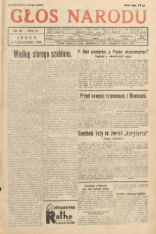 Głos Narodu. 1933, nr281