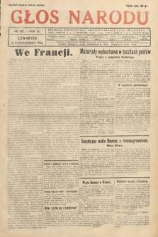 Głos Narodu. 1933, nr282