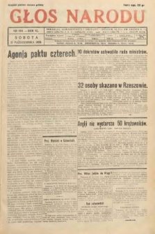 Głos Narodu. 1933, nr284