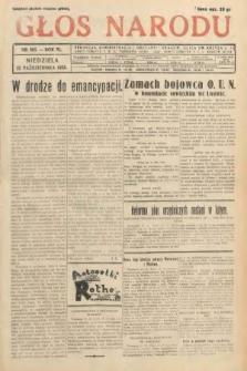 Głos Narodu. 1933, nr285