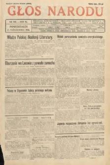 Głos Narodu. 1933, nr286
