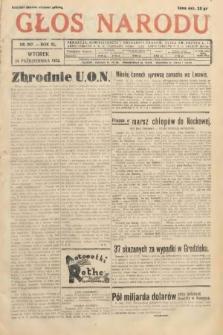 Głos Narodu. 1933, nr287