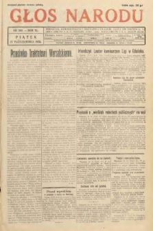Głos Narodu. 1933, nr290
