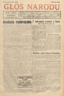 Głos Narodu. 1933, nr292