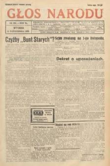 Głos Narodu. 1933, nr294