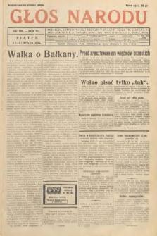 Głos Narodu. 1933, nr296