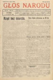 Głos Narodu. 1933, nr300