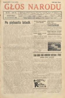 Głos Narodu. 1933, nr305