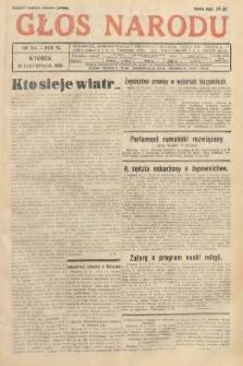 Głos Narodu. 1933, nr314