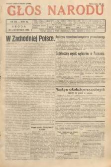 Głos Narodu. 1933, nr322