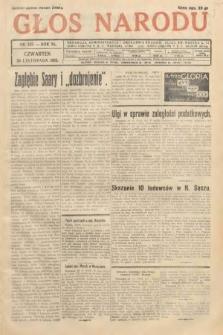 Głos Narodu. 1933, nr323