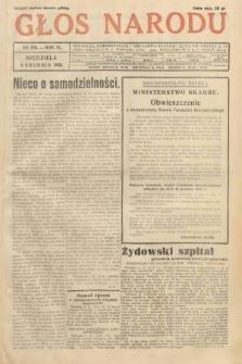 Głos Narodu. 1933, nr326