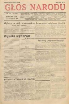 Głos Narodu. 1933, nr334