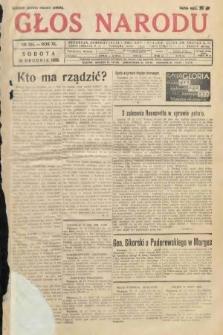 Głos Narodu. 1933, nr351