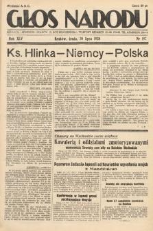 Głos Narodu. 1938, nr197