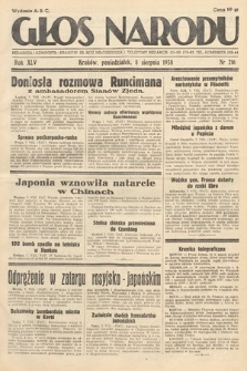 Głos Narodu. 1938, nr216