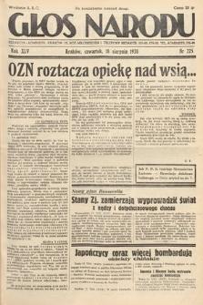 Głos Narodu. 1938, nr225