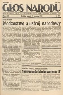 Głos Narodu. 1938, nr226