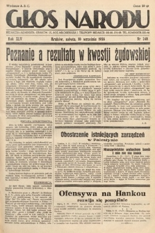 Głos Narodu. 1938, nr248