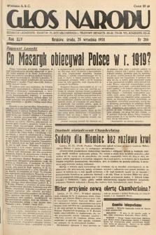 Głos Narodu. 1938, nr266